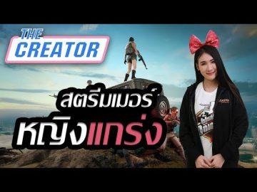 THE-CREATOR_640_480