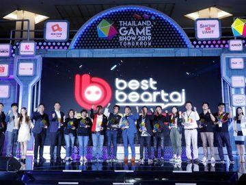 Best-Beartai-Awards-2019_1200_628