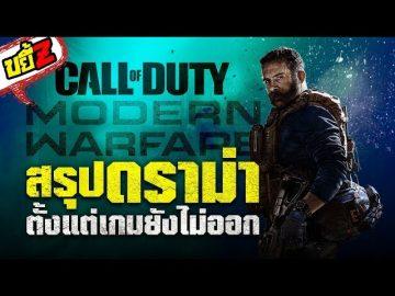 Call-of-Duty_640_480