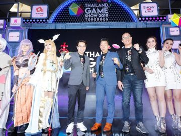 Thailand-Game-Show-2019_1200_628