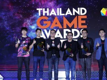 Thailand-Game-Show-Award_1200_628
