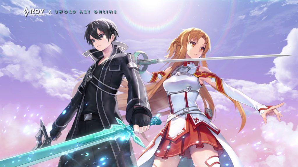 ROV สกิน Kirito และ Asuna จาก Sword Art Online