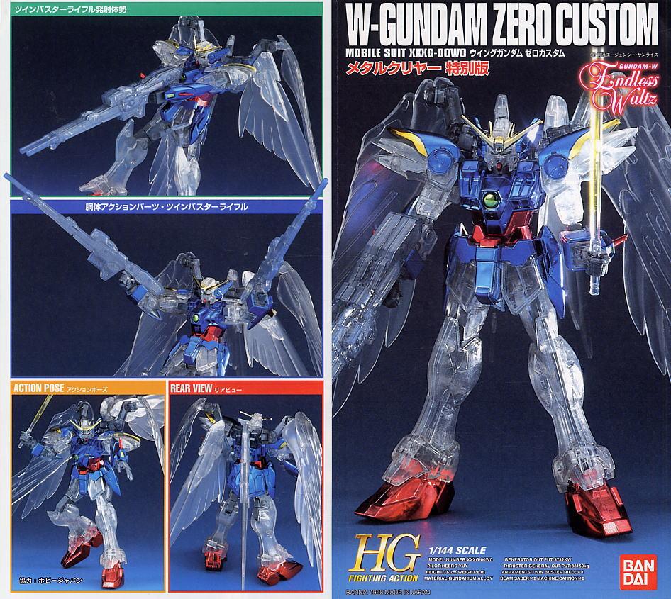 Wing Gundam Zero Custom กันพลายอดนิยม