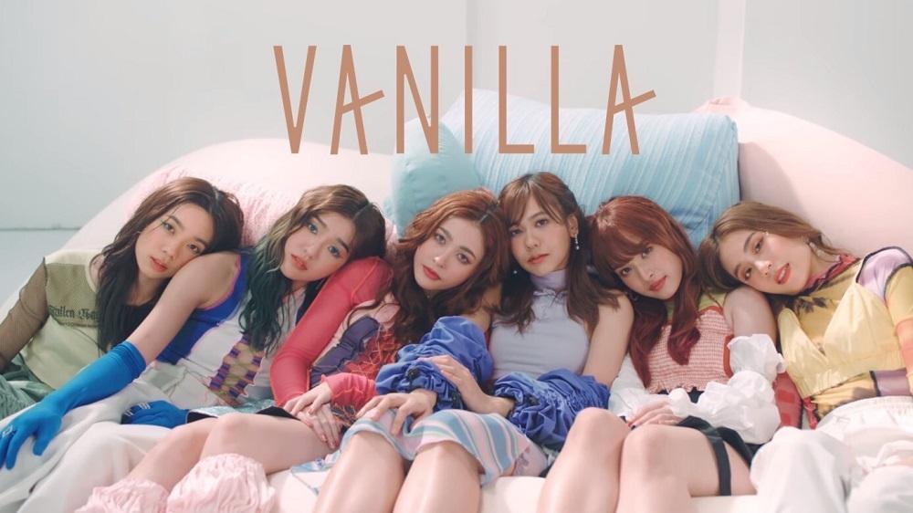 Vanilla ซิงเกิ้ลที่ 2 จาก LYRA