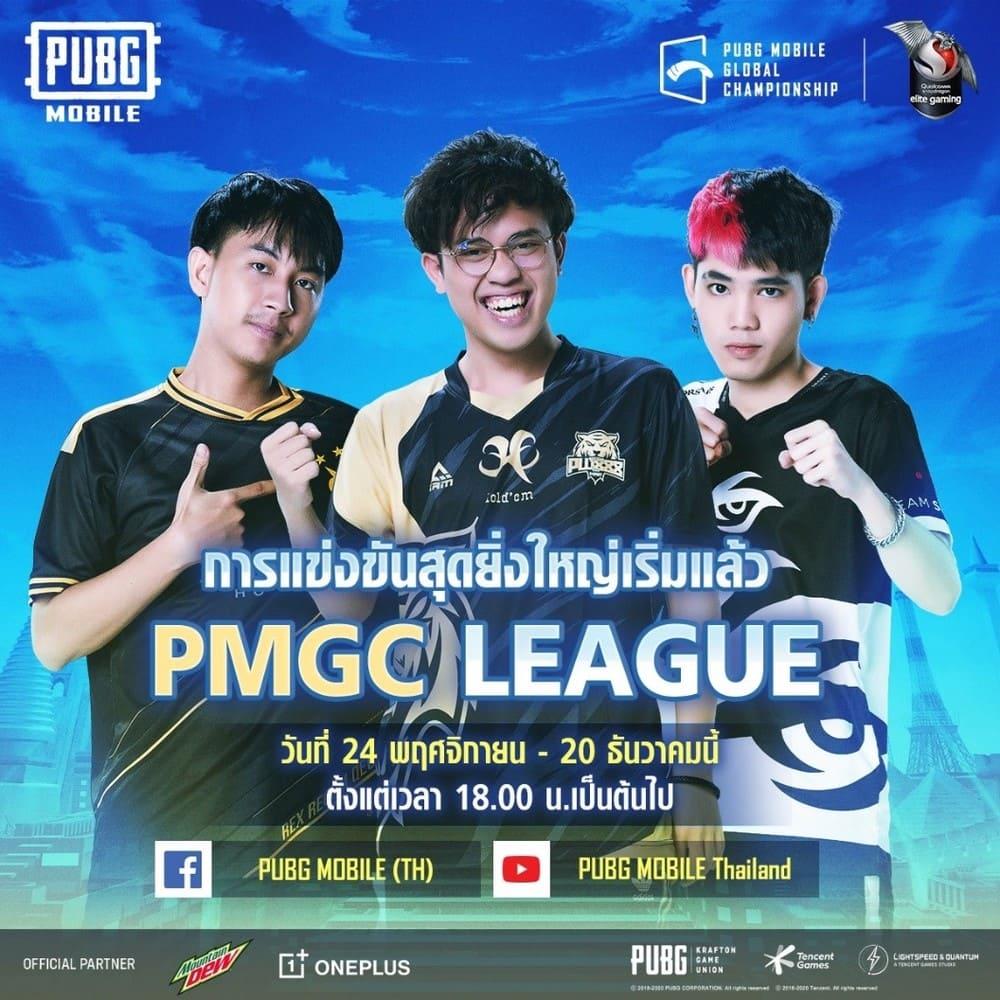 PUBG MOBILE Global Championship