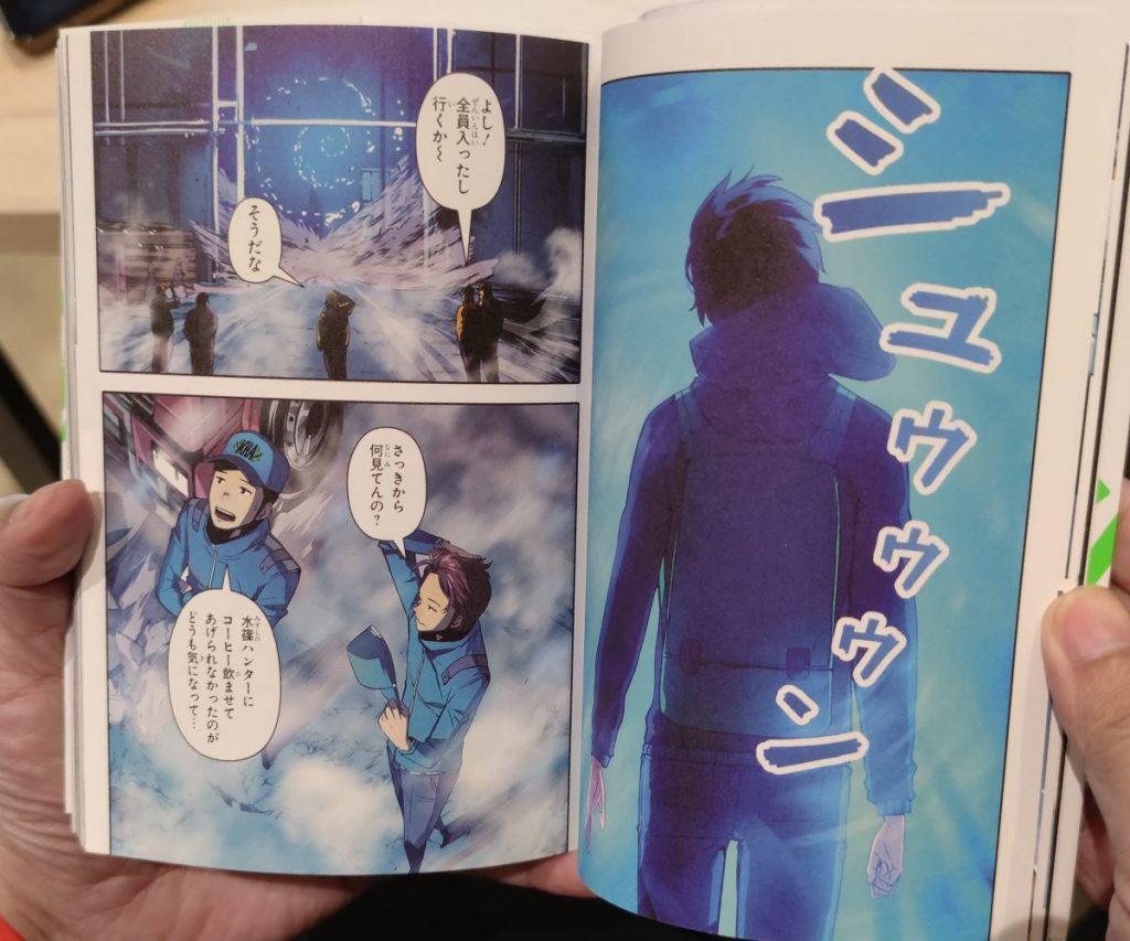 Solo Leveling manga