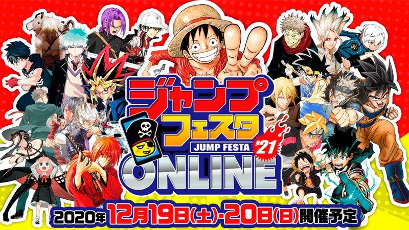 Jump Fes Online