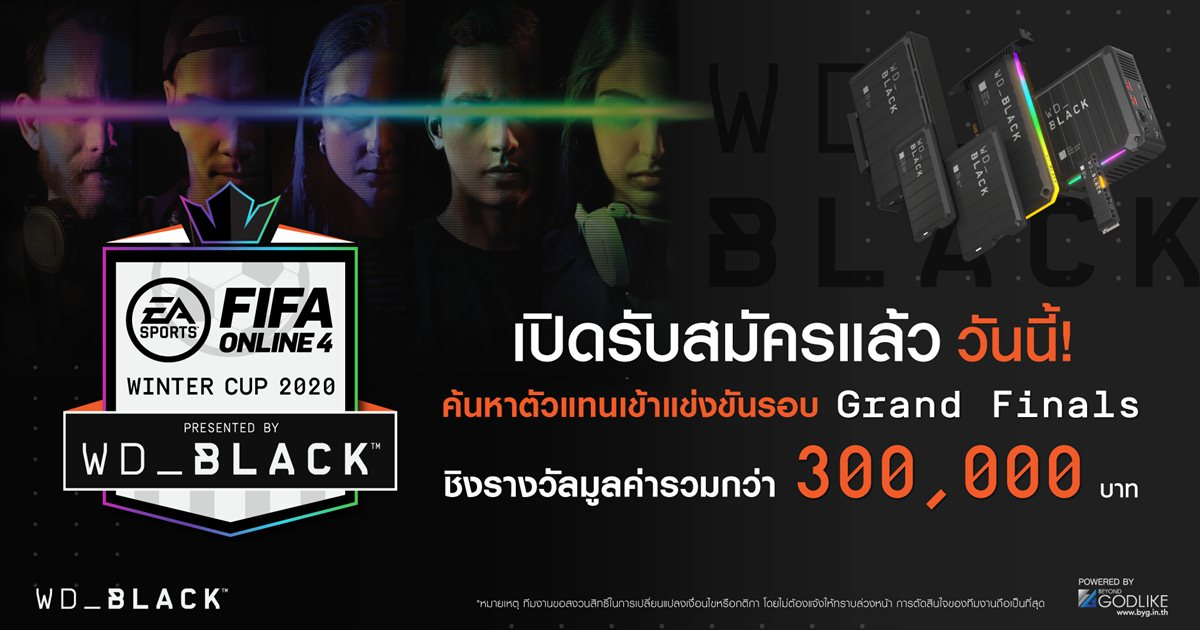 FIFA Online 4 Thailand Winter Cup 2020 presented by WD_BLACK