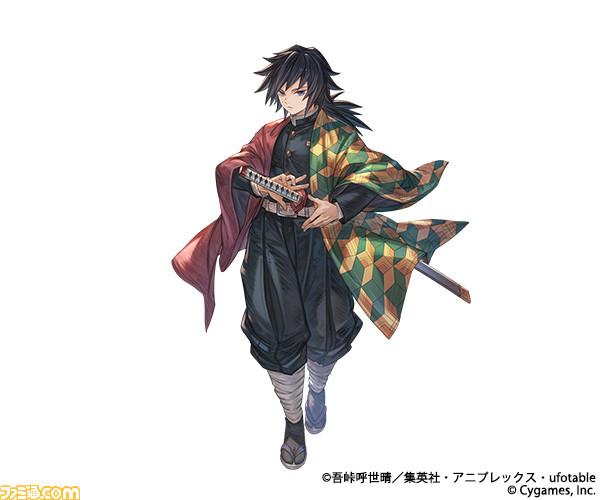 Granblue Fantasy x Kimetsu no Yaiba
