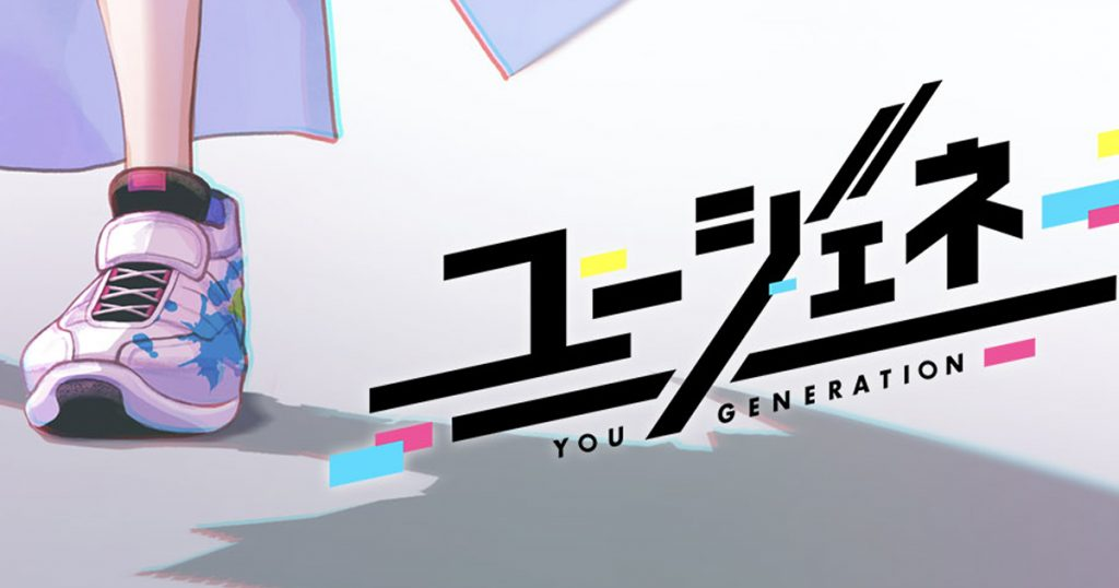You Gene