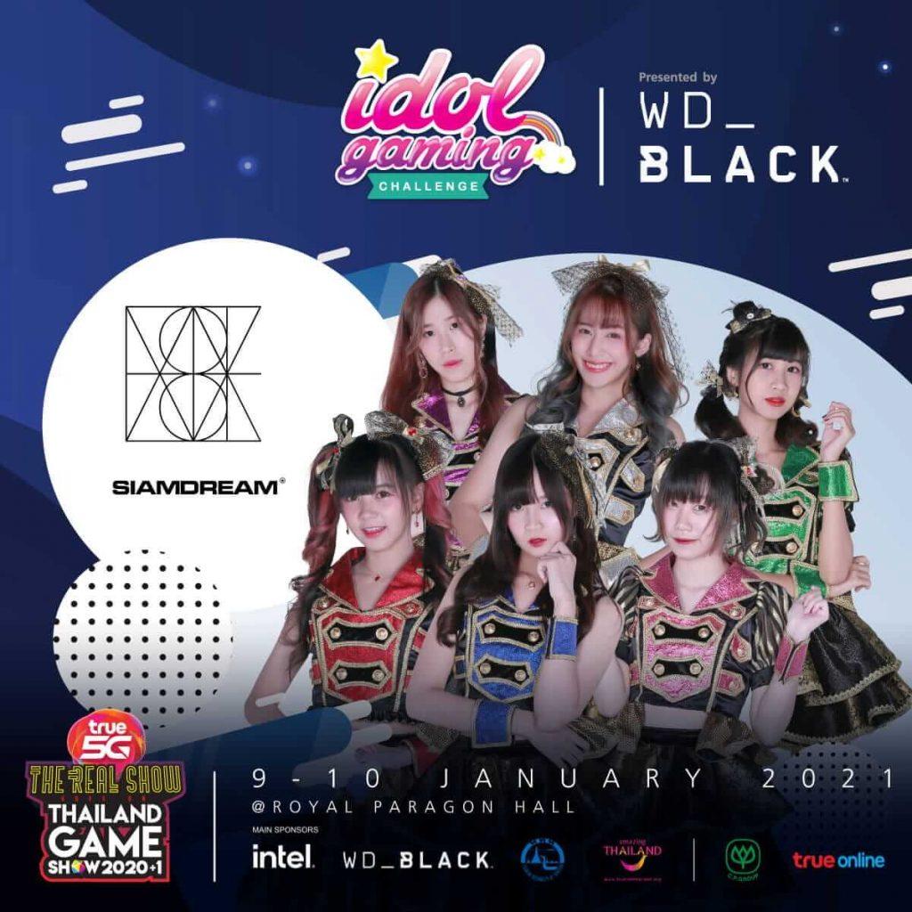 Idol Gaming Challenge Presented by WD Black
