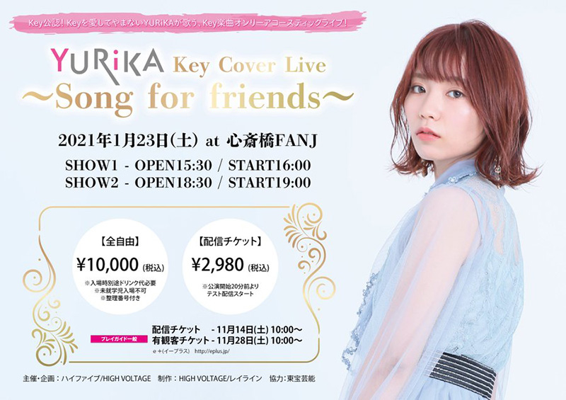 YURiKA Key Cover Live –Song For Friends-