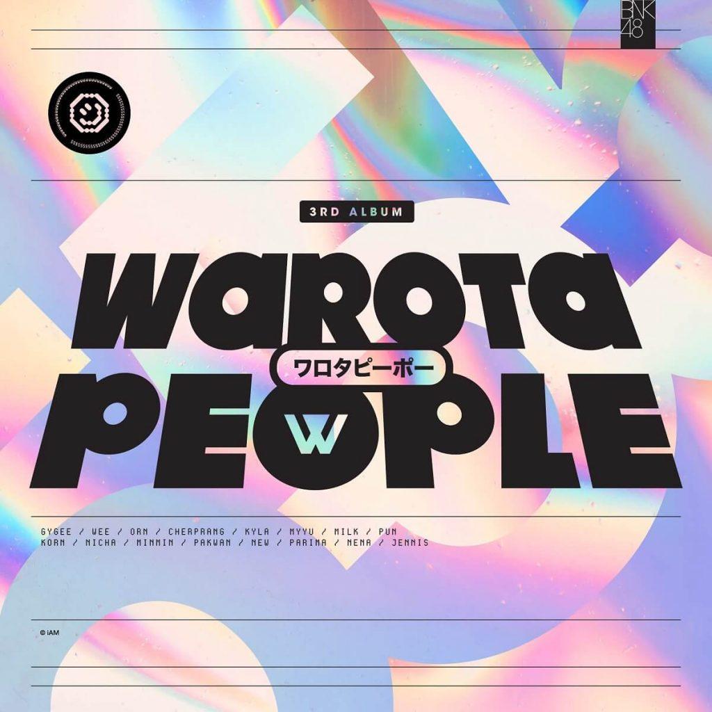 Warota People
