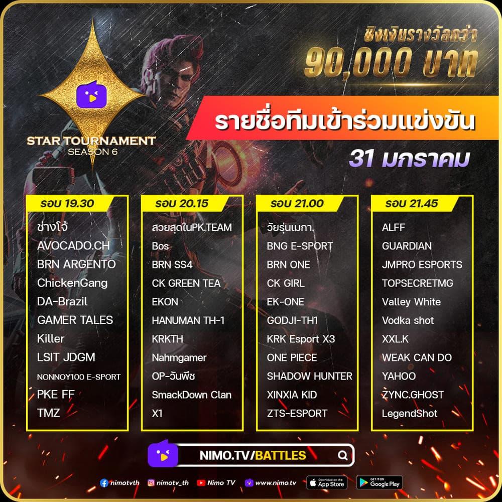 Free Fire Nimo Star Tournament S6
