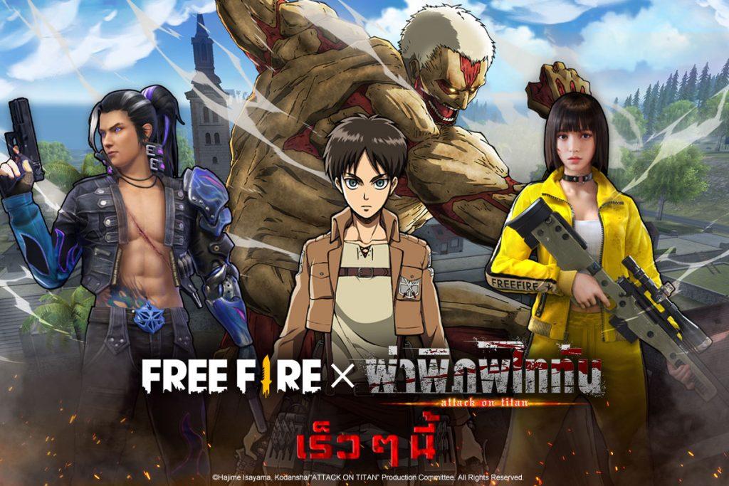 Free Fire x Attack on Titan