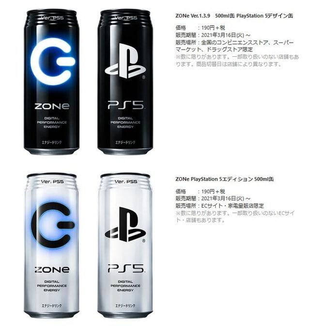 ZONe ร่วมกับ PS5 ออกกระป๋องลาย Limited