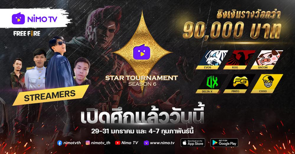เปิดศึกเดือด Free Fire Nimo Star Tournament S6