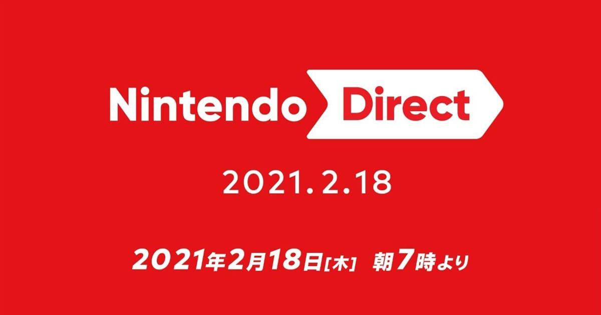 Nintendo Direct ครั้งถัดไปจะมีขึ้นในช่วงเช้าวันที่ 18 พร้อมเผยข้อมูลใหม่ของ Super Smash Bros