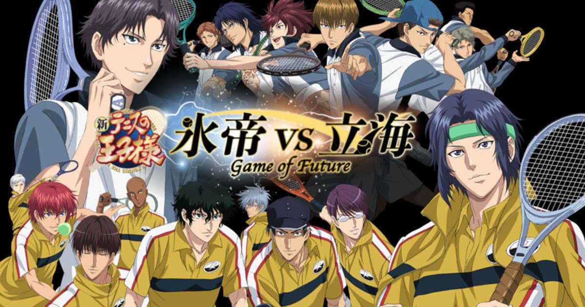 The New Prince of Tennis: Hyotei vs. Rikkai