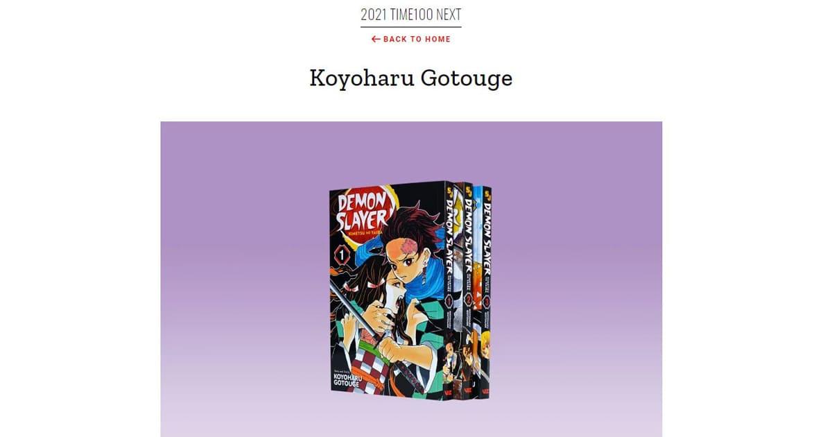 อาจารย์ Gotouge Koyoharu ถูกเลือกให้ติดอันดับผู้ทรงอิทธิพล