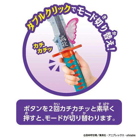 Kimetsu no Yaiba DX Shinobu