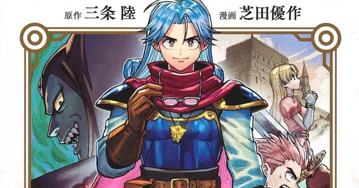 Dragon Quest The Adventure of Dai มังงะเรื่องราวของอาจารย์ Avan วางจำหน่ายเล่ม 1 แล้ว!
