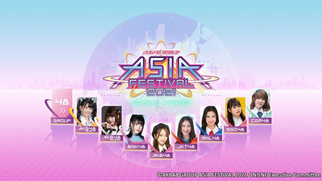 AKB48 Group Asia Festival 2019