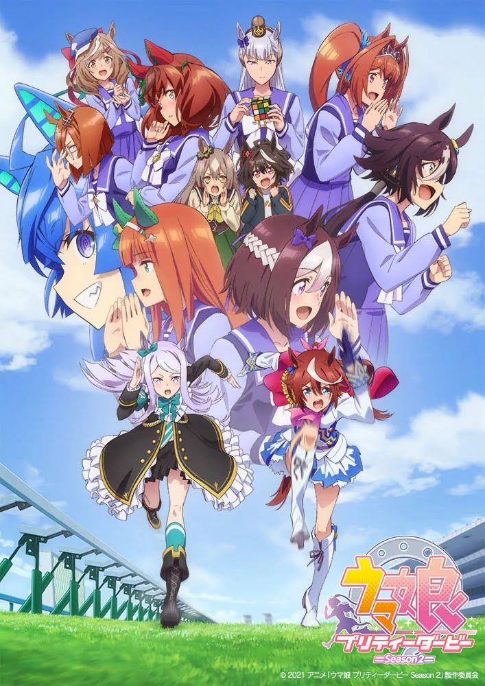 Uma Musume Season 2