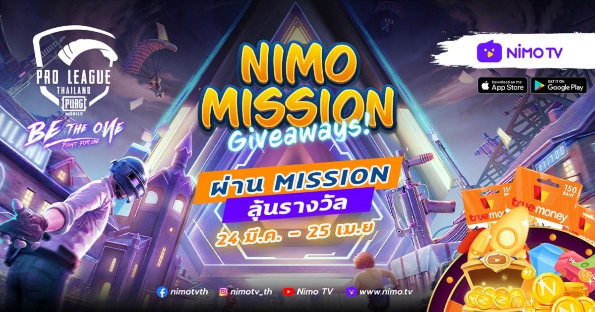 PUBG MOBILE PRO LEAGUE Thailand Season 3