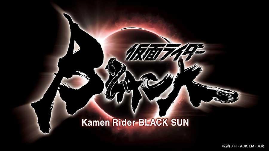 Kamen Rider Black Sun