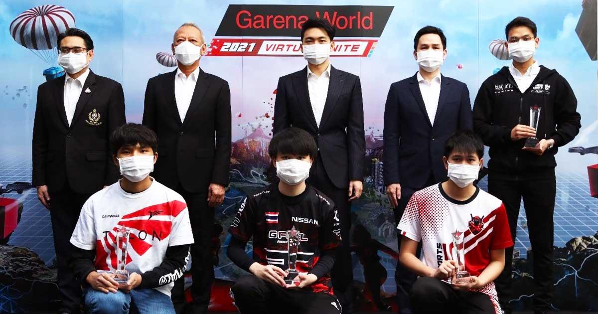Garena World
