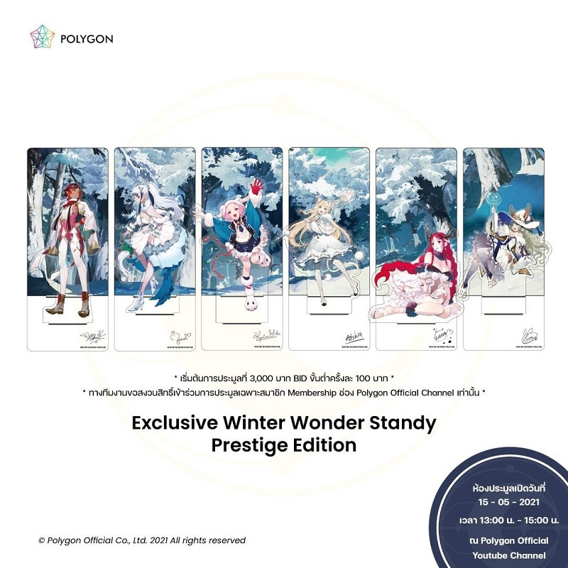 Winter Wonder Prestige Edition