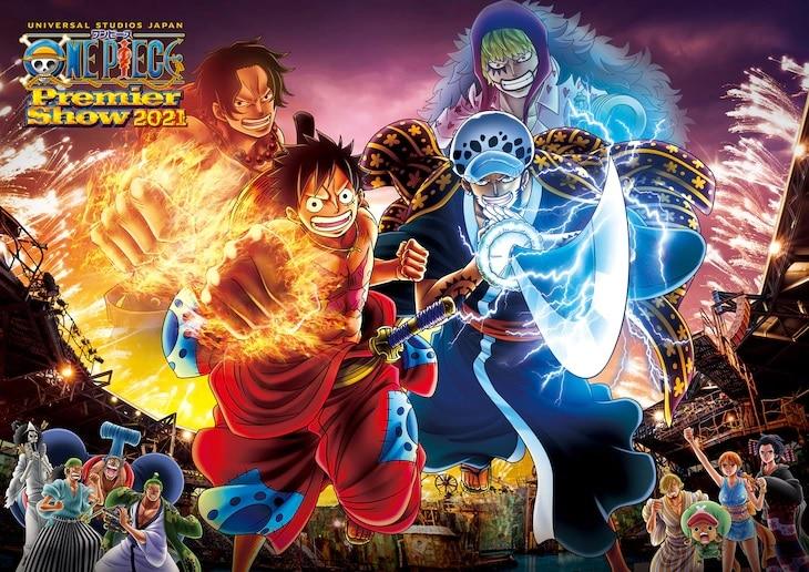 "Universal Studio Japan หรือ USJ ประกาศจัดอีเวนต์ในธีมอนิเมะ One Piece แบบจำกัดเวลาโดยใช้ชื่อว่า ""One Piece Premier Summer 2021"""