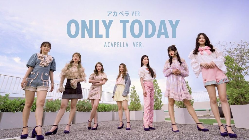 Only Today (Acapella Ver.)