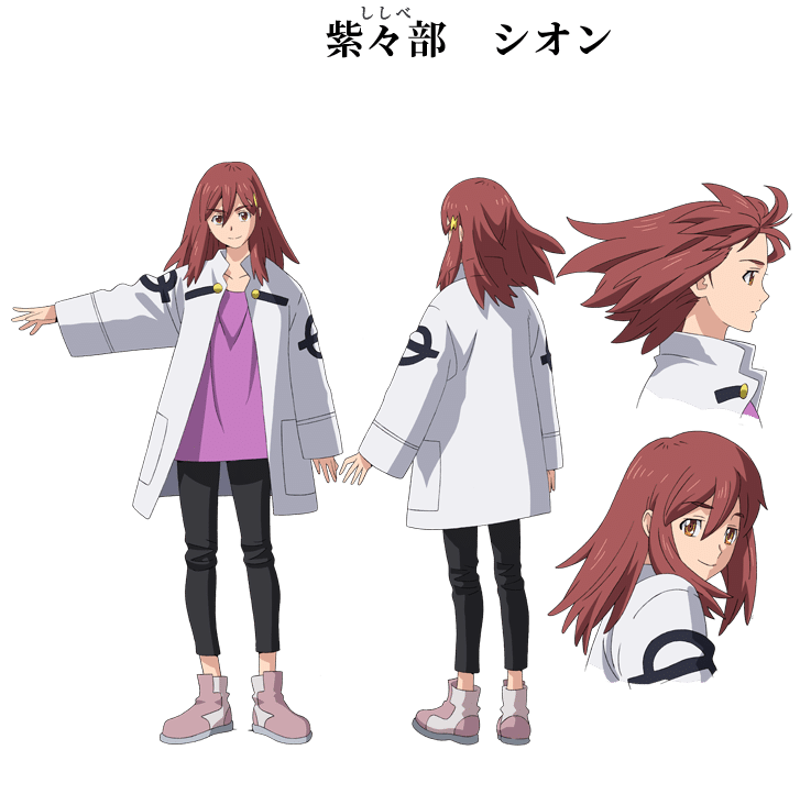 Kyoukai Senki