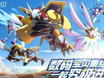 DigimonNewGenerationTBN