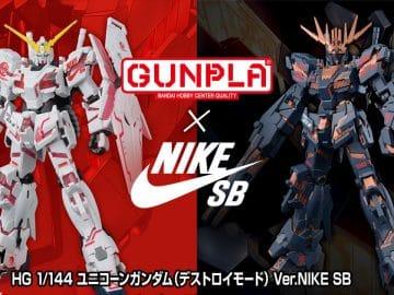 GundamHead-01